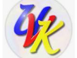 UVK_Ultra_Virus_Killer