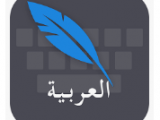 arabic_keyboard